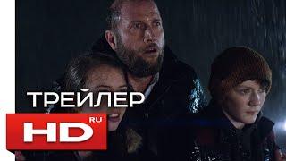 НОВОСТИ С ПЛАНЕТЫ МАРС - HD трейлер на русском
