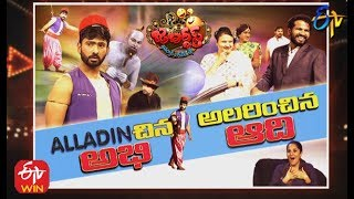 Jabardasth | 2nd January 2020  | Full Episode | Aadhi, Raghava ,Abhi | ETV Telugu