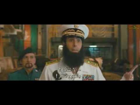 A9wa Film Mamnou3 ♥