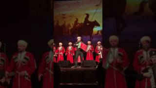 Кубанский казачий хор! Омск 2017👏🏻👏🏻👏🏻 Когда мы были на войне👍🏼👍🏼👍🏼