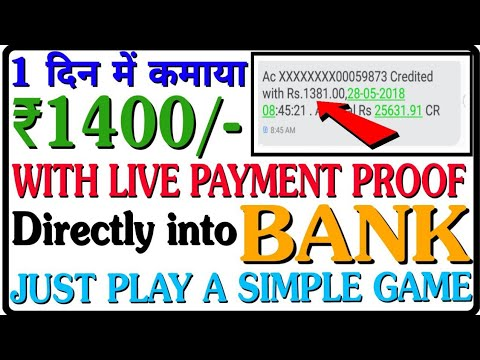 747 App Live Payment Proof of ₹1450/-    Singup Rs-15/- & Rs-15/- Per Refer    गेम खेलकर कामाऐ ₹500