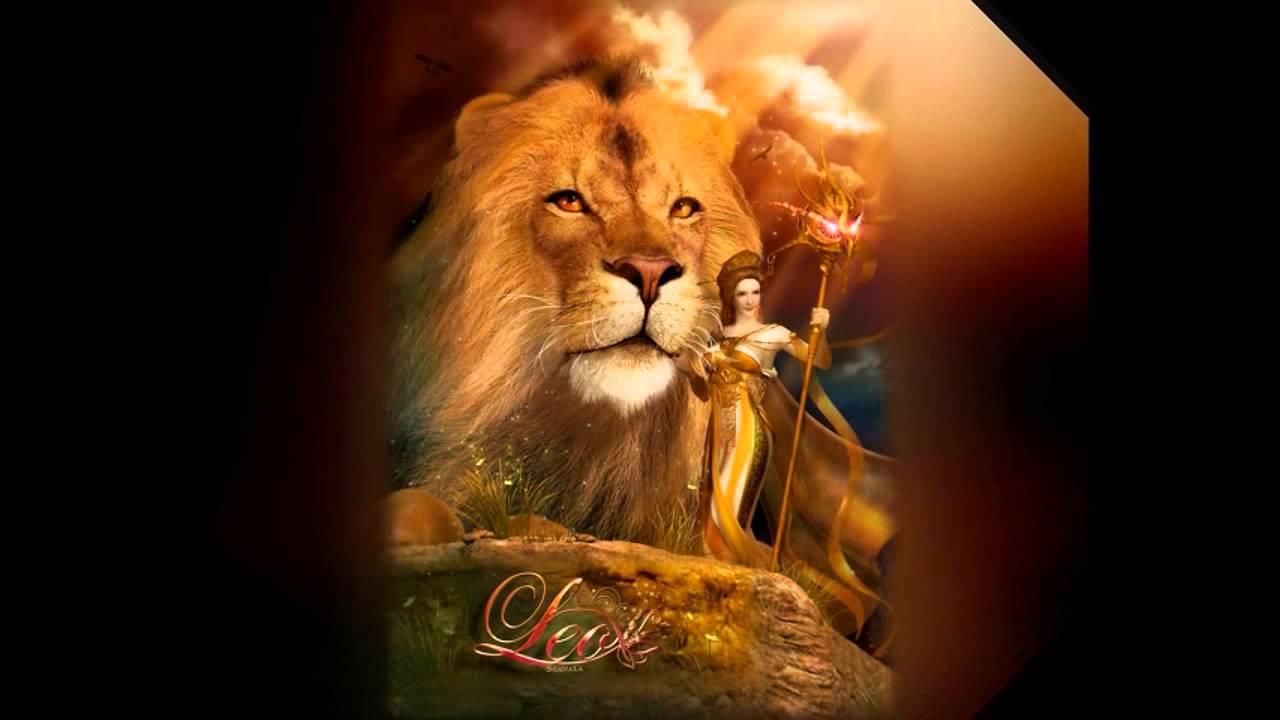 Для, прикольные картинки поздравления мужчине льву