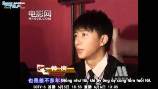 [HappyE.L.F Vietsub][110605] Han Geng talks about being cast as Deng Xiaoping[Suju-Elf.com]
