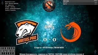 [RU] Virtus.pro vs. TNC Predator - The Chongqing Major BO3 @4liver_r
