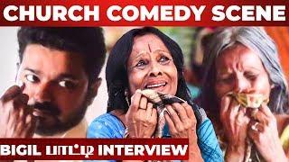 BIGIL Radha Paatti Interview