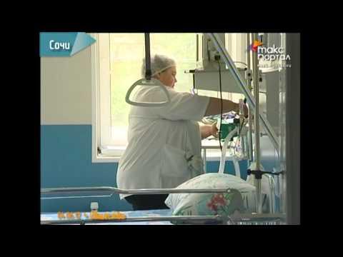 В ночь на 1 июня в Сочи заработала новая больница