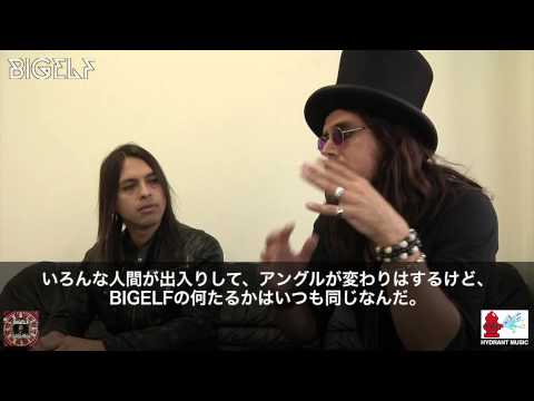 BIGELF - interview EPISODE II : REFORM THE BAND