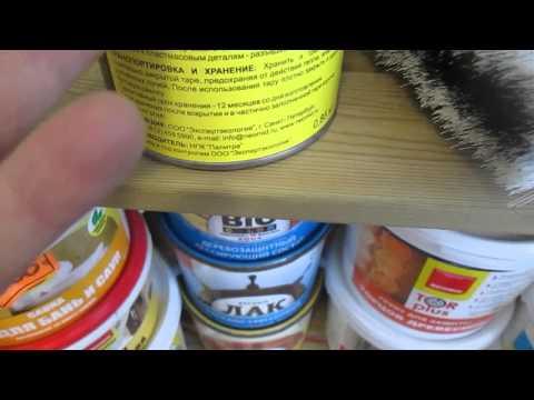 Вопрос: Как удалять краску с виниловых поверхностей?