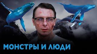 Синий кит и желтая газета | Михаил Пожарский