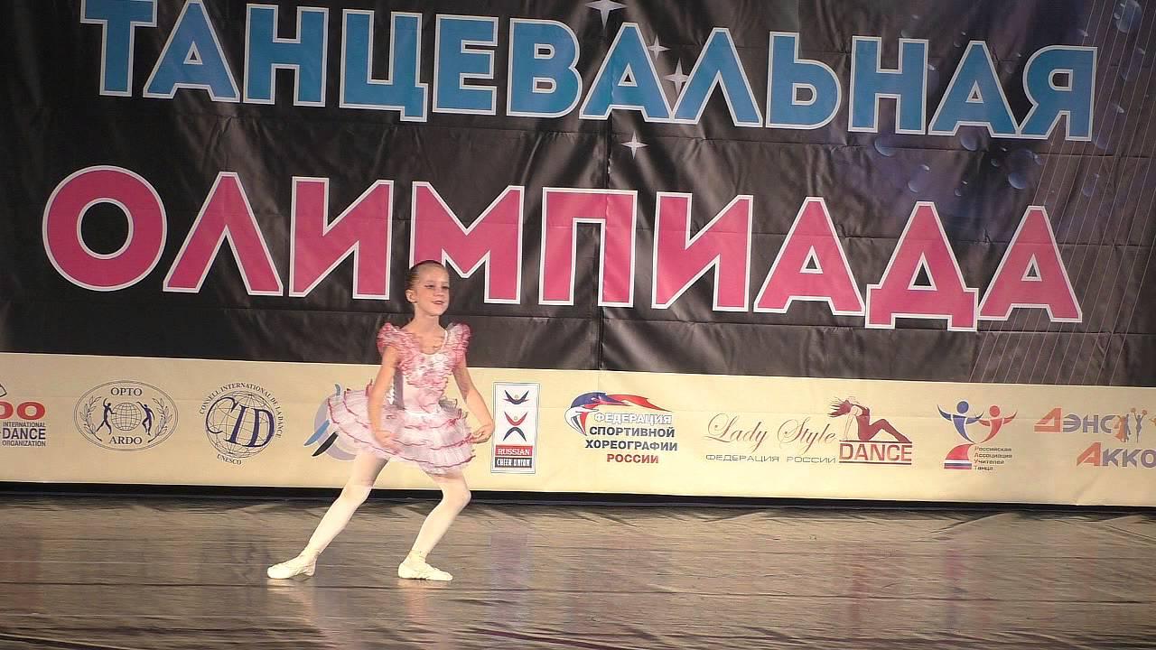 РТО 2015. Рейтинг В. Классический танец. Дети, соло девочки, финал