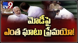Rahul Gandhi hugs PM Modi in Lok Sabha - TV9