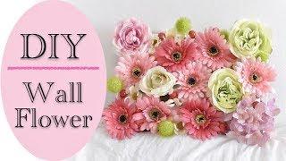 【インテリアDIY】ダイソーの造花と額、発泡スチール板で、簡単かわいいフラワーアレンジインテリア!壁に飾ってウォールフラワー、ウェルカムフラワーボードにも!DIY Flower interior