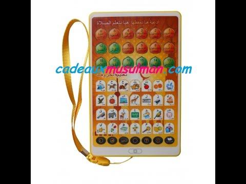 Petite tablette éducative islamique