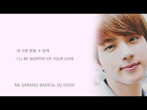BTS (방탄소년단) - 'With Seoul (서울송)' [Han|Rom|Eng lyrics]