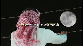 سید جمیل العبودی // اول مره حس بگلبی یوجعنی