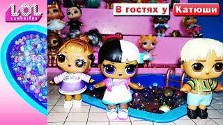ЛЯЛЬКИ ЛОЛ МУЛЬТИК Вечірка у Басейні Ляльки Лол купаються в Орбіз LOL Surprise Doll with Ball ORBEEZ