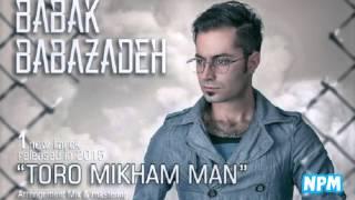 Babak Babazadeh   Toro Mikham ( بابک بابا زاده به نام تورو میخوام)