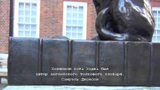 Памятник коту Ходжу