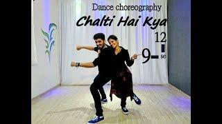 Chalti Hai Kya 9 Se 12  Dance Choreography (Tan Tana Tan) | Judwaa 2 |Varun | Jacqueline | Taapsee