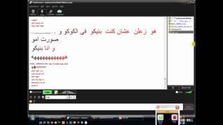 فديو نيك الحانوتى  فى الكوكو برعابت محمد الشبح & بيكا