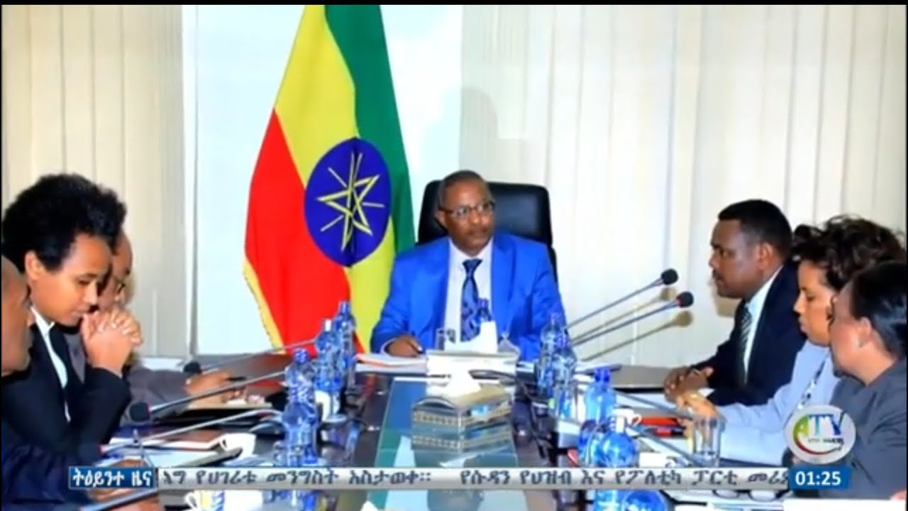 The New Ethiopian foreign minister started work today met with staff members