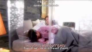 [Thai Sub] JUST - I LOVE YOU OST You Who Came From The Stars