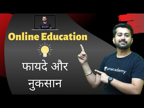 Online Education : Advantages & Disadvantages by Aashish Arora