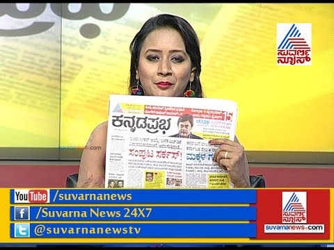 Kannada news paper vijaya karnataka epaper