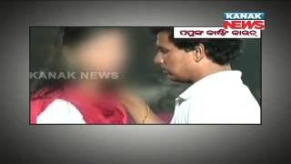 Casting Couch: Viral Video of Papu