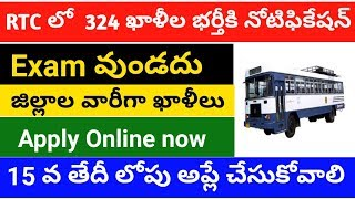Road transport corporation recruitment for 324 vacancies || rtc recruitment 2019