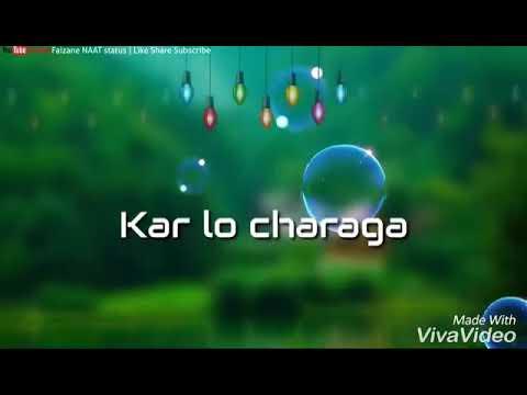 RABI UL AWAL  NAAT  Ringtone  (shirdi ) EKTA YOUNG  CIRCLE )