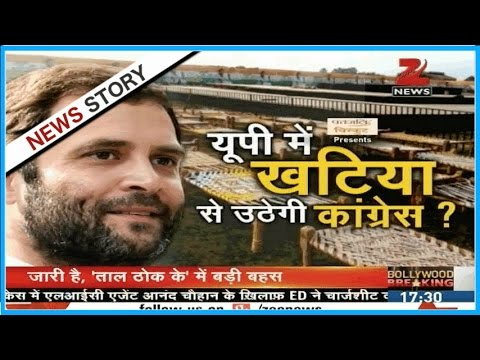 "Can Rahul Gandhi's ""Farmer Rally"" in U.P. provide much needed momentum to Congress?"