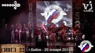 по дорогам рок н ролла (тизер от фото видео студии SINTES.TV)