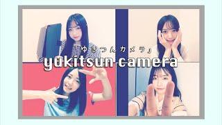 2020年5月11日 NMB48メンバーで生配信! 【出演者】 19:00- 出演メンバー:東由樹、石塚朱莉、村瀬紗英、山本望叶 ※出演者は都合により変更することがあります。