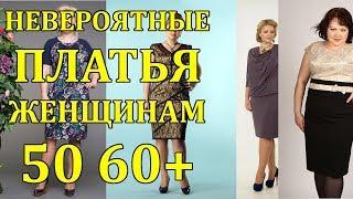 вИДЕО ЖЕНЩИН ЗА 50