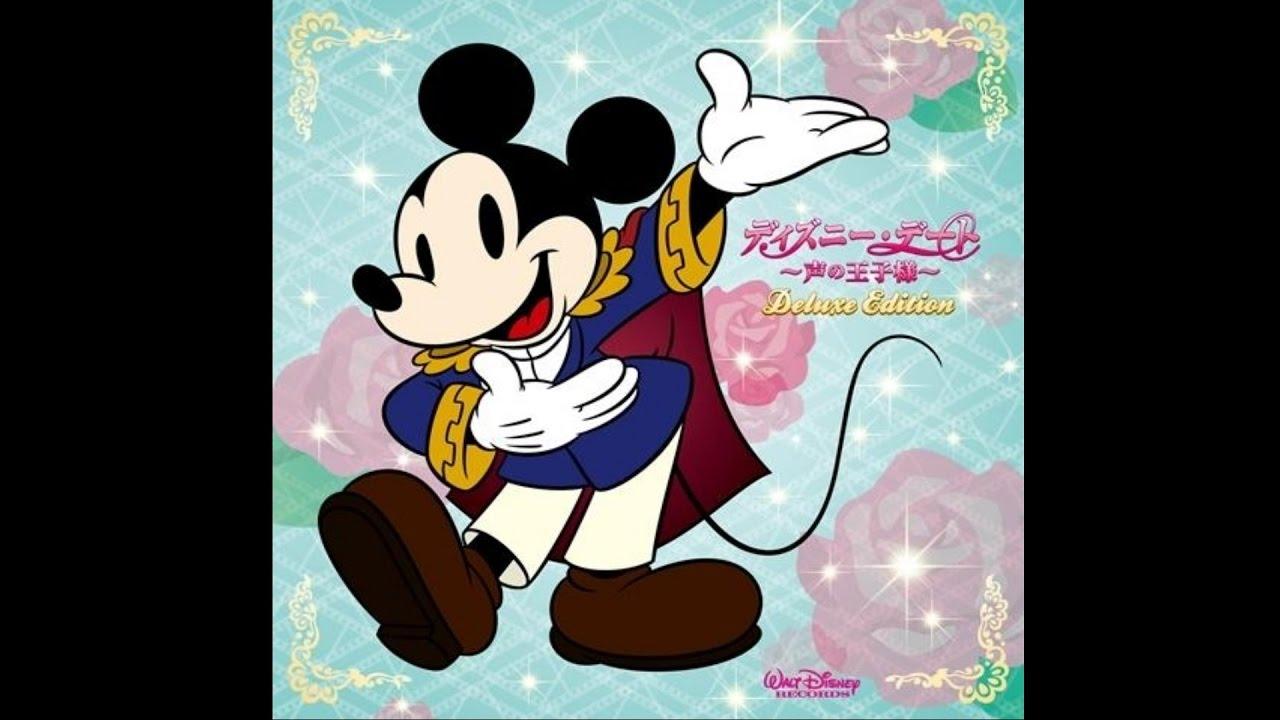 ディズニー声の王子様メドレー