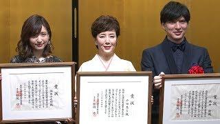 演劇界の発展のために功績を挙げた芸術家に贈る「第43回 菊田一夫演劇賞...