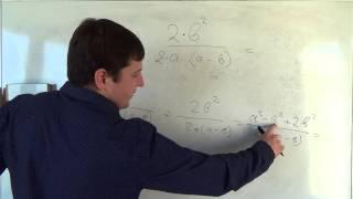 Алгебра 8 класс. 29 сентября. Сложение и вычитание алгебраических дробей с разными знаменателями #8