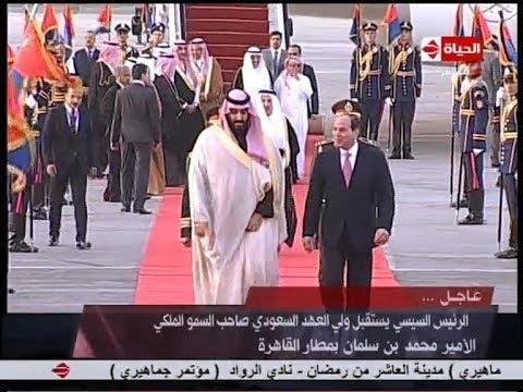 """ولى عهد المملكة السعودية  """" محمد بن سلمان """" يزور مصر في أول زيارة رسمية"""