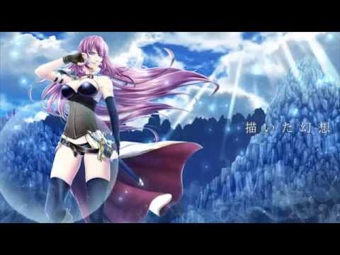 【Megurine Luka】- Phantasm of Finale 【Caz】