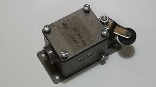 Вимикач кінцевий ВК 200 Нм IP54 шляховий