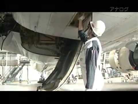 翼の時間(JAL  Boeing 767-300)