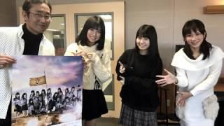 KBS京都ラジオ.