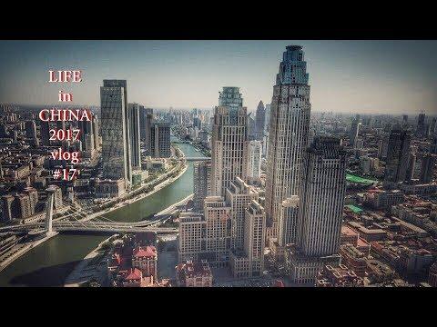 Life in China 2017 VLOG #17 - Guangzhou, Shenzhen, Tianjin