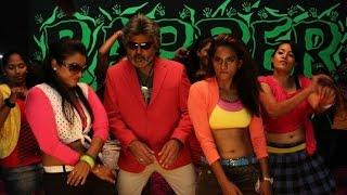 english padam tamil movie trailer