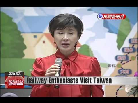 Japanese railway enthusiasts experience Taiwan's railway system