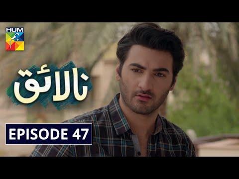 Nalaiq Episode 47 HUM TV Drama 16 September 2020