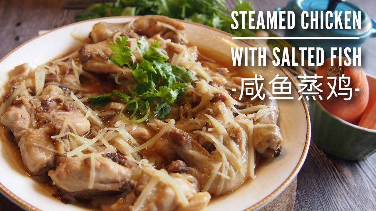Easy chinese recipe steamed chicken w salted fish for Chinese salted fish