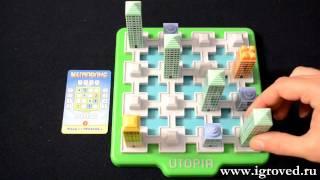 видео Настольные игры и головоломки