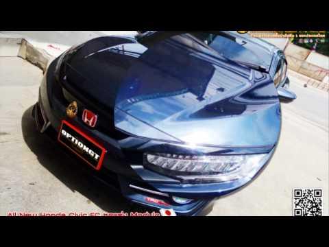 [ชุดแต่ง]Honda All New Civic FC ชุดแต่ง MODULO ...โดย OptionGT